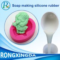 price of silicone rubber for soap/ candle molds