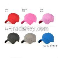 high quality custom design logo embroidered sport visor caps 6 panel hats