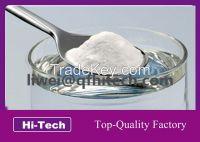 High Purity Food Grade White Hyaluronic Acid Powder