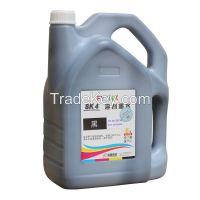 Good quality!! Challenger SK4 solvent ink