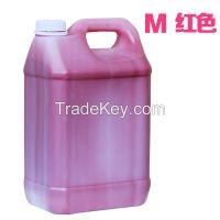 Environmental!! Solvent ink for SPT510/1020