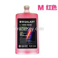 Good quality !!Galaxy Dx5 printhead ink