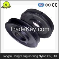 MC Nylon pulley