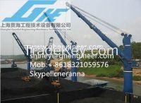 fixed boom pedestal crane