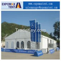 Trade show marquee tent outdoor advertising aluminum tent from China