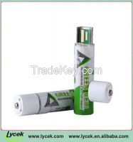 1.2V 1450mAh rechargeable usb battery for keyboard