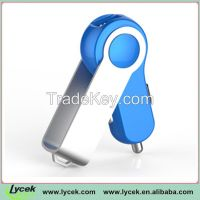 Powerful but power efficient USB Car Charger for iPhone