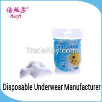 China wholesale disposable underwear for boy