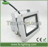 high lumen lower price 50W outdoor IP65 led floodlight