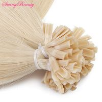 U-Tip Keratin Pre-bonded Human Hair Extension Wholesale Price