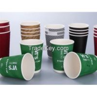 custom logo ripple wall coffee paper cup wave insoluted ripple wall paper cup wholesale price factory price up to 5 colours