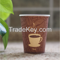9oz, custom printed paper coffee cup, single wall disposable paper cup, customized