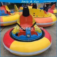 high quality battery bumper car with joystick control for kid
