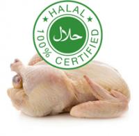 Whole Chicken Griller (900g-1200g) HALAL