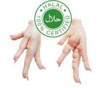 Chicken Paw HALAL