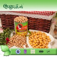 canned halal food companies canned chick peas