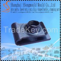 Ssongmould  stainless steel spring clip OEM