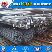 costruction reinforcing steel bar