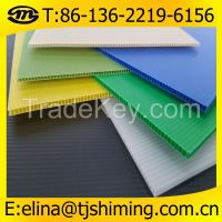 plastic corrugated sheet