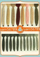 Bulky Acrylic Yarn