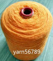 Merino Wool / Bulky Acrylic Yarn