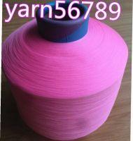 Dope Dyed Polypropylene DTY