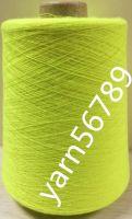 Cheese Dyed Polyester Spun Yarn