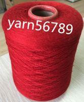 Australian Merino Wool / Solid Acrylic  Blended Yarns