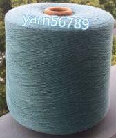 Dope Dyed Polyester Spun Yarns