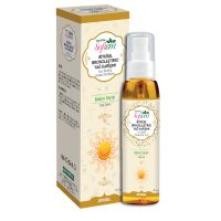Natural Sun Tanning Oil 100 ml Sesame oil, Cacao oil, Sweet Almond oil mix