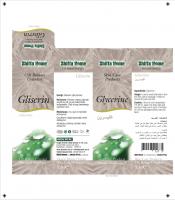 Cosmetic Glycerine