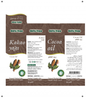Cocoa Bean Oil Natural Cosmetics Oils