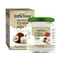 Coconut Butter, Coconut Cream, Solid Coconut Spread