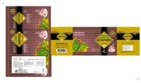 Senna Leaf Tea Senna Slimming Tea Slim Fit Tea Senna Extract Pods