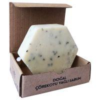 Nigella Black Seed Oil Based Beauty Soap