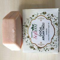 Herbal Soap with Moroccan Argan Oil / Bath Soap Brands