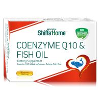 Coenzyme Q10 Softgel Capsule (Powerful Antioxidant Support) Food Supplement