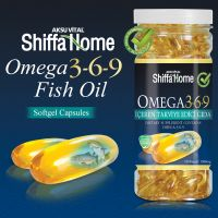 Hot Omega 3 6 9 Capsules Softgel Cold Pressed Supplier Best Omega 3 Capsules