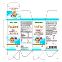 Cough Syrup in Glass Bottle PROCBA Brand Food Supplement for Kids Oral Liquid Pharmaceutical Liquid Syrups