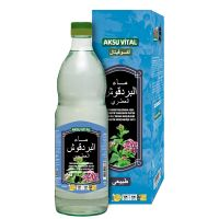 Distilled Marjoram Water / Herbal Health Drink Pure Natural