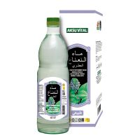 Aromatic Peppermint Water / Premium Health Drink