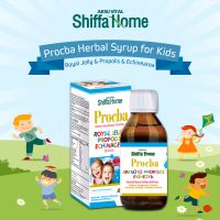 PROCBA Productive Cough Syrup Liquid Vitamin C, Honey + Propolis Extract + Echinacea Extract Honey Flavoured Syrup