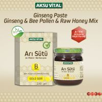 Kids Dose Honey Pollen Royal Jelly Mix for Babies