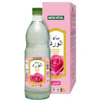 Rose Flower Water for Face Tonic / Turkish Natural Rose Water 250 ml Spray Bottle