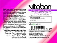 Cough Lozenge VITABON Herbal Drops with Echinacea & Propolis & Honey ...