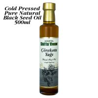 Black Seed Oil 500 ml Glass Bottle Cold Pressed Pure Habbatus Sauda Oil