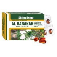 Black Seed Oil Capsules in Bulk Wholesale OEM 500 mg GMP Certified Nigella Sativa Seed Oil Softgel