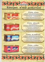 Canned meat and chicken