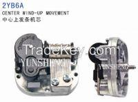 Yunsheng18-Note Center Wind up Movement Music Box (2YB6A)