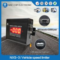 Vehicle speed limiter
